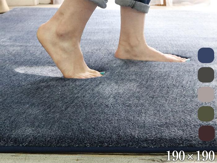 ラグ ラグマット 190X190 低反発高反発フランネルミックスラグマット FX600 カーペット 絨毯 ホットカーペット対応 スミノエ(代引不可)【送料無料】