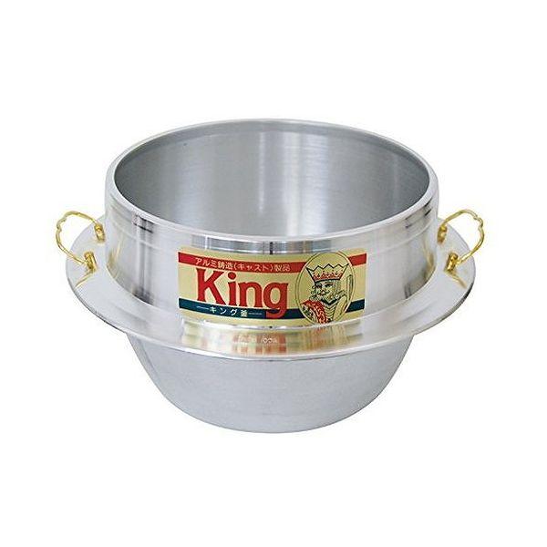ウルシヤマ ご飯釜 キング カン付き 28cm 2升4合炊き【送料無料】