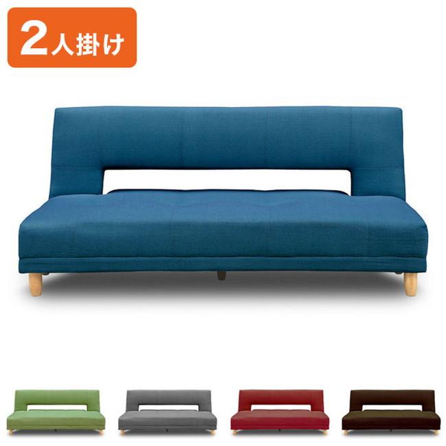 ソファ sofa 2人掛け 2人かけ 2人用 おしゃれ 北欧 シンプル 一人暮らし(代引不可)【送料無料】