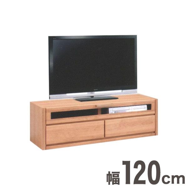 テレビ台 テレビボード ローボード 完成品 日本製 国産 幅120cm 奥行44cm 高さ40cm (代引不可)【送料無料】