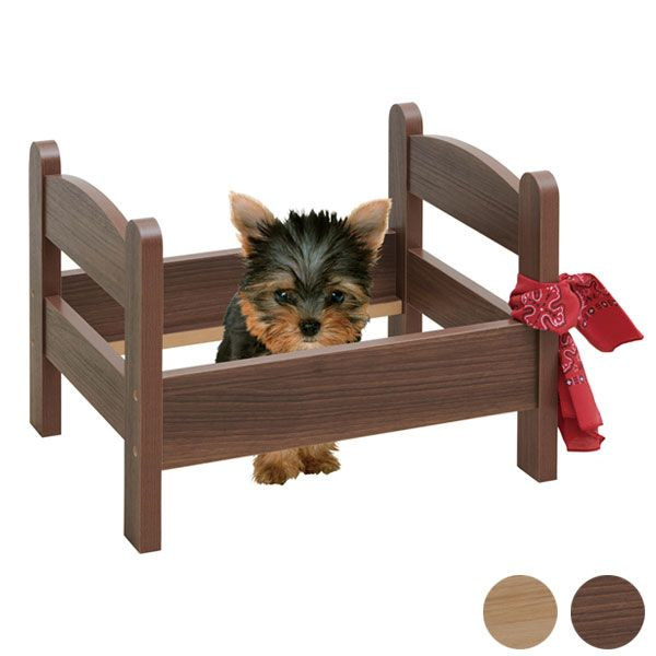 ペット用 木製ベッド 1段 ペットベッド 虫除けバンダナ付 ※底板無しでも使用可能 ペット ベッド(代引不可)【送料無料】
