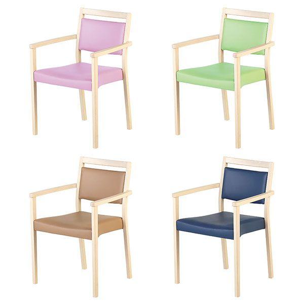木製チェア 肘付木製チェア オルデン シンプルチェア 椅子 チェア 肘付き(代引不可)【送料無料】【S1】