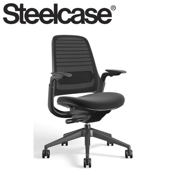 【Steelcase】 スチールケース シリーズ1チェア AJアーム付 ブラックフレーム 受注生産品 デスクチェア 高級(代引不可)【送料無料】