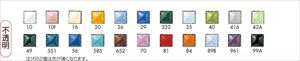 七宝絵具 不透明 NO.551 50G 日本正規代理店品 トルコ青 お得クーポン発行中 37423
