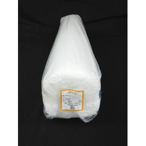 バイリーン キルト綿 接着綿 ミシンキルト用薄手キルト芯 KN-7060 1250mm×20m【送料無料】