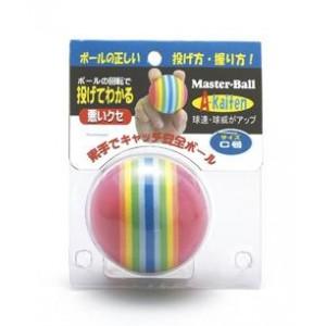 マスターボール 25個セット BX75-16【送料無料】