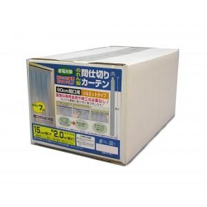 のれん型間仕切りカーテン シルエット(0.5mm厚) 7枚 B-361【送料無料】