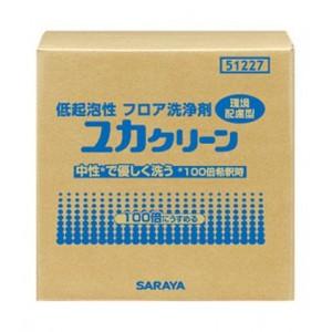 サラヤ ユカクリーン 20kg B.I.B. 51227【送料無料】