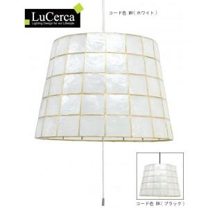 ELUX(エルックス) LuCerca (ルチェルカ) Roxas (ロハス) 3灯ペンダントランプ セード:ホワイト LC10750 コード色-WH(ホワイト)【送料無料】