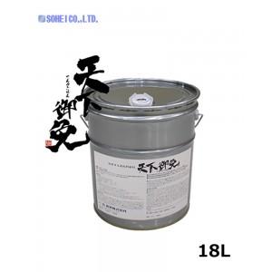 高濃縮剥離剤 「天下御免」 18L【送料無料】