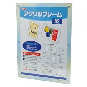 アクリルフレーム A2サイズ CRK792222【送料無料】【S1】, YOU-shop:998830aa --- sunward.msk.ru