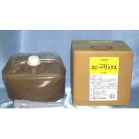 FALCON/洗車機用液剤 スピードワックス 10L P-122(代引き不可)【送料無料】【S1】