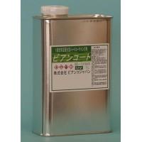 ビアンコジャパン(BIANCO JAPAN) ビアンコートB ツヤ有り(+UV対策タイプ) 1L缶 BC-101b+UV【送料無料】(代引き不可)
