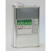 ビアンコジャパン(BIANCO JAPAN) ビアンコートB ツヤ有り 1L缶 BC-101b【送料無料】(代引き不可)