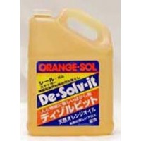 ディゾルビットゴールド 業務用1ガロン 393012【送料無料】