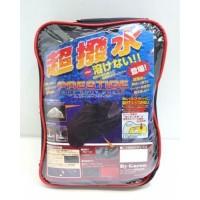 ユニカー工業 超撥水&溶けないプレステージバイクカバー ブラック 4L BB-2006【S1】