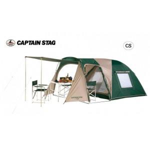 CAPTAIN STAG CS ツールームドームUV(3~4人用)(キャリーバッグ付) M-3133(代引き不可)【送料無料】