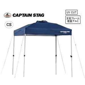CAPTAIN STAG クイックシェードDX 200UV-S(キャスターバッグ付) M-3273(代引き不可)【送料無料】