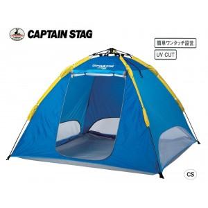 【爆売り!】 CAPTAIN STAG STAG クイックサンシェルター200UVプラス CAPTAIN M-3137(代引き不可)【送料無料】, ラベルシール専門店 おおきに:71cd2a00 --- totem-info.com