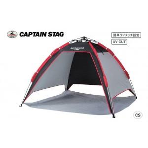 CAPTAIN STAG クイックサンシェルター200UV(ブラック) M-3139(代引き不可)【送料無料】