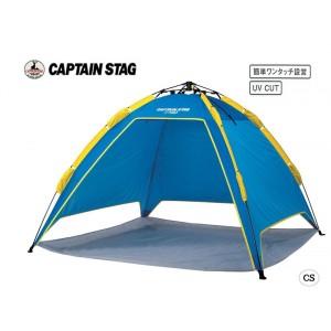 CAPTAIN STAG クイックサンシェルター200UV(ブルー) M-3138(代引き不可)【送料無料】