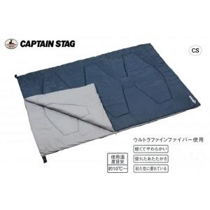 CAPTAIN STAG 洗えるシュラフ2000(ダブルサイズ) UB-0007(代引き不可)【送料無料】