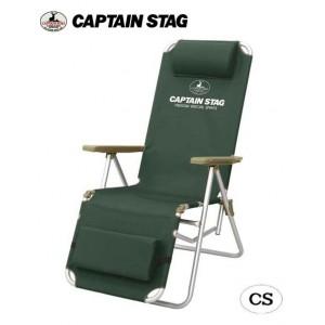 CAPTAIN STAG CS アルミリラックスチェア(グリーン) M-3869(代引き不可)【送料無料】