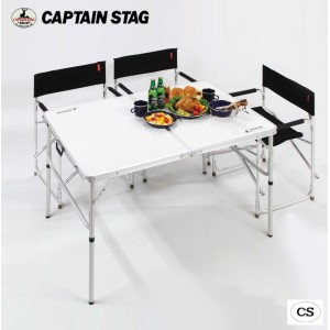 CAPTAIN STAG ラフォーレ アルミツーウェイテーブル(アジャスター付)(LL) 120×80cm UC-0509(代引き不可)【送料無料】