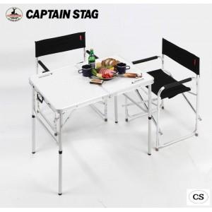 CAPTAIN STAG ラフォーレ アルミツーウェイテーブル(アジャスター付)(S) 90×60cm UC-0511(代引き不可)【送料無料】