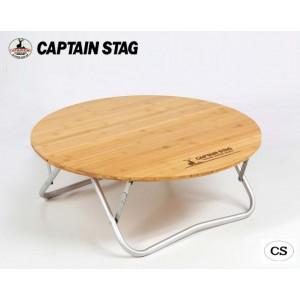 CAPTAIN STAG アルバーロ竹製ラウンドローテーブル65 UC-0503(代引き不可)【送料無料】