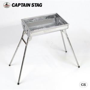 CAPTAIN STAG ステンレス ワンステップ グリル UG-0019(代引き不可)【送料無料】