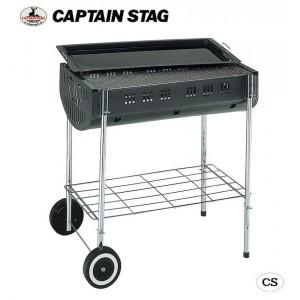 CAPTAIN STAG オーク バーベキューコンロ(LL)(キャスター付) M-6440(代引き不可)【送料無料】