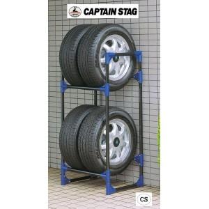 CAPTAIN STAG タイヤガレージ 普通自動車用 M-9639(代引き不可)【送料無料】