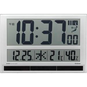 キングジム ハイブリッドデジタル電波時計 GDD-001【送料無料】【S1】