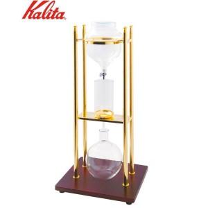 Kalita(カリタ) 水出しコーヒー器具 水出し器10人用 ゴールド S 45087【送料無料】