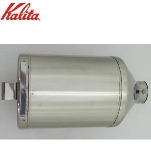 Kalita(カリタ) 業務用電動コーヒーミル ハイカットミル 受缶 81161
