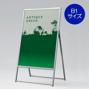 A型ポスタースタンド 片面タイプ・屋内 B1サイズ 080F-R0739-3*【送料無料】