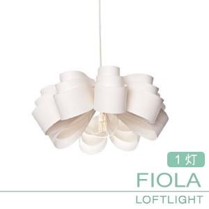 ELUX(エルックス) LOFTLIGHT(ロフトライト) FIORA(フィオーラ) ペンダントライト 1灯 LOF004【送料無料】