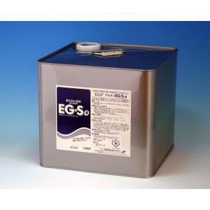 アルタン 酸化防止剤 食品添加物 EG・S-R 10L スチール缶【S1】