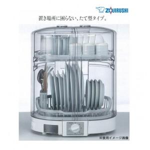 象印 食器乾燥器 EY-KB50 グレー(HA)【送料無料】