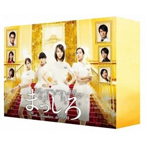 邦ドラマ まっしろ Blu-ray(ブルーレイ) BOX TCBD-0464【送料無料】
