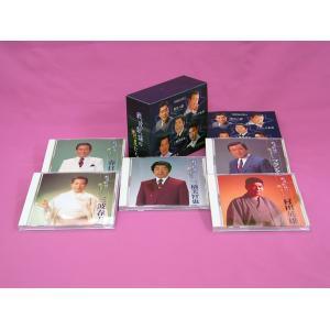 戦後歌謡の巨星たち NKCD-7231~5