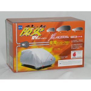 10-611 ケンレーン 防炎RVボディカバー 1SK シルバー(代引き不可)【送料無料】【S1】