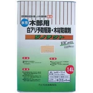 ジノテクト 水性防蟻・防虫・防腐剤(木部用) 14L 無色(代引き不可)