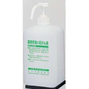サラヤ カートリッジボトル ポンプ付 石けん液用 1L×12本(代引き不可)【送料無料】