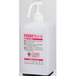 サラヤ カートリッジボトル 噴射ポンプ付 手指消毒剤用 1L×12本(代引き不可)【送料無料】
