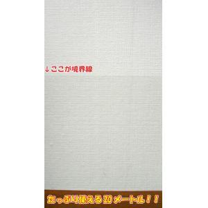 壁紙をキズ汚れから保護するシート 92cm×20m HKH-01R【送料無料】