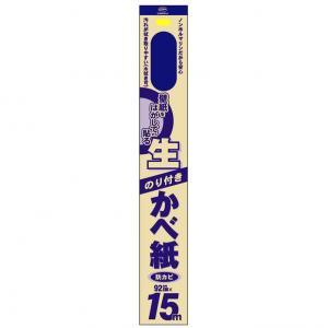 生のり付き壁紙 92cm×15m HKNS-1501