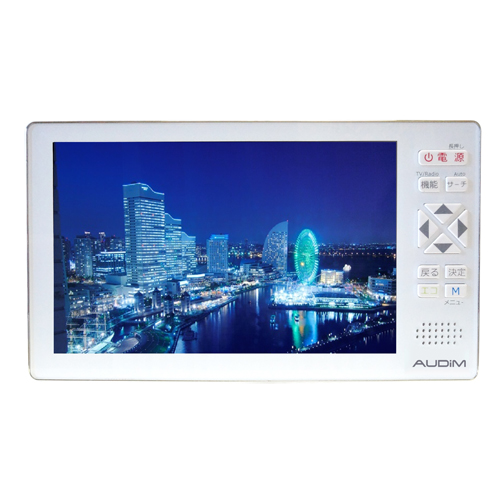 KAIHOU 5.0型フルセグTV搭載ラジオ KH-TVR500【送料無料】