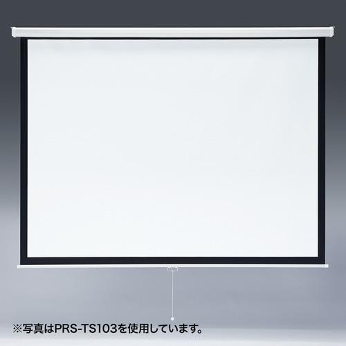 サンワサプライ プロジェクタースクリーン(吊り下げ式) PRS-TS75 吊り下げ式でスロー巻上げタイプのプロジェクタースクリーン (代引き不可)